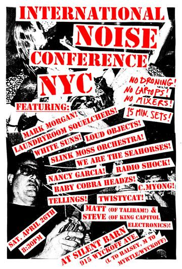 noise conference