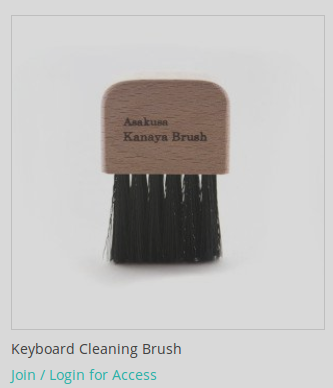 keyboard_brush
