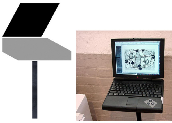 laptop_stand
