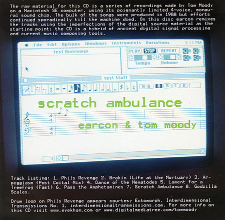 scratch ambulance CD front cover