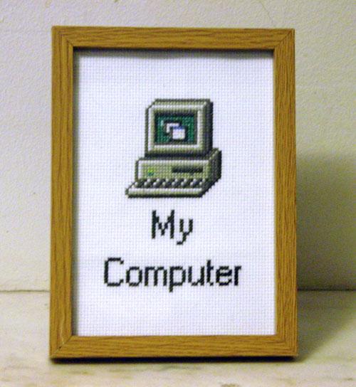 kacie_kim_my_computer