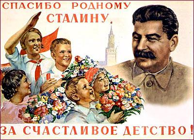 1362200720983-dumpfm-tommoody-stalin-poster2
